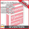 SEVENTEEN-(���֥�ƥ�����)����1��[LOVE&LETTER]RepackageAlbumSpecialEdition(������)(1CD+2DVD)��ѥå���������Х�CD���֥�