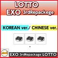 EXO(������)-����3����ѥå���������Х��LOTTO��CD2�С����������/KOREANver./CHINESEver.EXOVOL.3��ѥ�