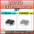 EXO(������)-����3����ѥå���������Х��LOTTO��CD2�С������SET/KOREANver.+CHINESEver.EXOVOL.3��ѥ�