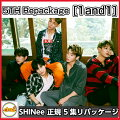SHINee(シャイニー)-正規5集リパッケージ『1and1』5thアルバムrepackage/shinee.CD(TellmeWhatToDo)