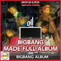 BIGBANG(ビッグバン)-BIGBANGMADEFULLALBUMCD+ポスター(初回限定)BIGBANG