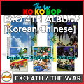 EXO-4THALBUM[THEWAR]正規4集CD(Koreanver.,Chinesever.)選択KOKOBOP