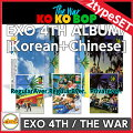 EXO-4THALBUM[THEWAR]正規4集CD(Koreanver.+Chinesever.)2SETKOKOBOP