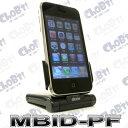 【送料無料!】iPhoneの携帯型バッテリーを機能拡張した画期的アイテムです!パソコン&iTunes...