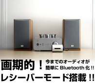 【新発売!】Bluetoothスピーカー画期的レシーバーモード搭載の小型ワイヤレス・スピーカーです【チューブスピーカー2.0MB25】スピーカーレシーバーハンズフリースマートフォンブルートゥースオーディオBluetoothV3.0HSPHFPA2DPAVRCPSCMS-T02P08Feb15