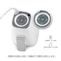 【新発売】インテリアに!BluetoothワイヤレススピーカースマートフォンiPhone5、アンドロイド、iPadにも【GGMMM-Mochaスピーカー】ブルートゥースBluetoothV3.0A2DPAVRCPSCMS-T