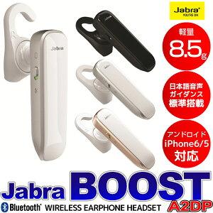 【5000円以上送料無料】ブルートゥース/bluetooth/無線/スマホ/Android/小型/iphone/5/6/ios8/...