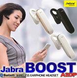 Bluetooth イヤホン ブルートゥース イヤホン デザイン完成度がすごく高い iPhone Android対応 日本語ガイダンス 音楽利用も可能 片耳 ワイヤレス ヘッドセット ハンズフリー イヤホンマイク 【 Jabra ジャブラ BOOST ブースト 】02P01Oct16