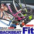 Bluetooth ワイヤレスイヤホン 耳かけ スポーツ利用 両耳ヤホン 撥水コートで汗など濡れに強い設計 ハンズフリー ヘッドセット 【 Plantronics プラントロニクス BACKBEAT FIT New 】