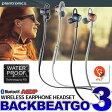 Bluetooth イヤホン ブルートゥース 撥水コート&軽量タイプの両耳ワイヤレス スマートフォン iPhone Android イヤホンマイク 【 Plantronics プラントロニクス BACKBEAT GO3 チャージャーケース無しモデル 】05P03Sep16