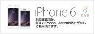 音楽/ワンセグ音声再生対応の超軽量Bluetoothハンズフリー日本語音声ガイド&DPSテクノロジーイヤホンワイヤレスイヤホンヘッドセット【Jabra(ジャブラ)MINI】ハンズフリーヘッドセットブルートゥースイヤホンBluetoothV4.0HSPHFPA2DP02P13Dec14