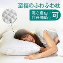【10%OFFクーポン対象】枕 50×70 低反発 ウレタン ベーシック枕 Lサイズ 日本製 綿 綿100% 体圧分散 フィット まくら ピロー おすすめ 快眠枕 安眠枕