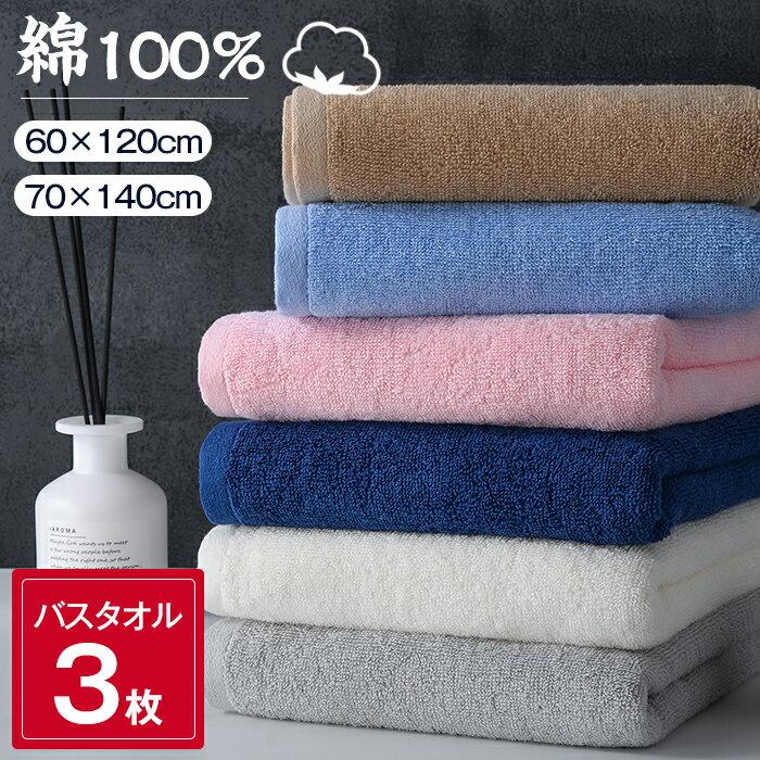 https://thumbnail.image.rakuten.co.jp/@0_mall/chocho-beauty/cabinet/06792573/imgrc0084771678.jpg