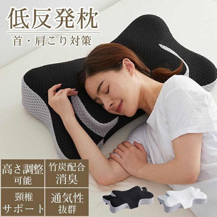 Chocho 低反発枕