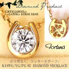 【ダイヤモンド ネックレス】K18WG/K18PG/K18YG K18 ゴールド 18金 一粒ダイヤ DIAMOND/首飾り...