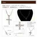ダイヤモンド クロス ネックレス/K18YG/WG/PG 0.1ct ダイヤ クロス ネックレス プレゼント k18yg cross necklace【在庫有り】