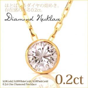 【ダイヤモンド ネックレス】K18WG/K18PG/K18YG ダイヤモンドペンダントネックレス 一粒ダイヤ ...