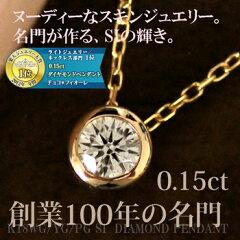【ダイヤモンド ネックレス】プレゼントに/K18WG/K18PG/K18YG ダイヤモンドペンダントネックレ...