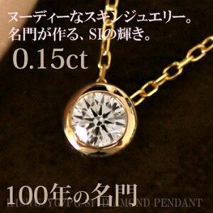 【ダイヤモンド ネックレス】X'mas-クリスマス・プレゼントに/K18WG/K18PG/K18YG ダイヤモンド...