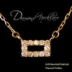 K18���������ǥ������0.05ct��������ɥͥå��쥹k18yg/diamondnecklace-