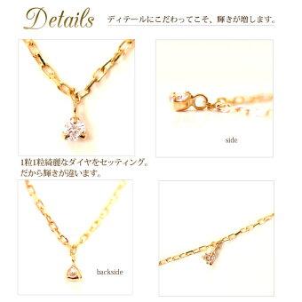 【ダイヤモンドネックレス】K18YG/WG/PG0.1ctダイヤモンドステーションネックレス