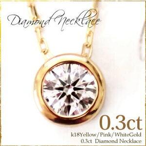 ダイヤモンド フクリン クローバー ネックレス ペンダント ゴールド プレゼント