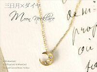 K18YG/WG/PG ゴールド ダイヤモンド 三日月 ネックレス