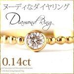 K18YG/PG/WG0.14ctダイヤモンドフクリンリング