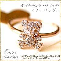 K10YG ダイヤモンドベアパヴェリング