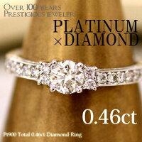 Pt900 プラチナ900 0.3ct ダイヤ 計0.46ct ダイヤモンド リング