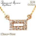 K18スクエアデザイン計0.05ctダイヤモンドネックレスk18yg/diamondnecklace-