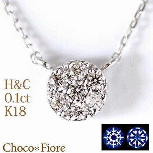 レディースジュエリー・アクセサリー, ネックレス・ペンダント  K18WGYGPG 0.1ctHCladies-k18yg diamond necklace