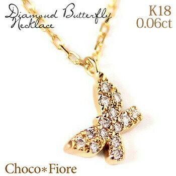 レディースジュエリー・アクセサリー, ネックレス・ペンダント K18YGWGPG 0.06ct k18diamond necklace-