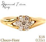 【ダイヤモンドリング】K18YG/PG/WG0.35ctダイヤモンド7ストーンフラワーリング/指輪/ゆびわ【楽ギフ_包装】ダイヤリングk18ygdiamondring