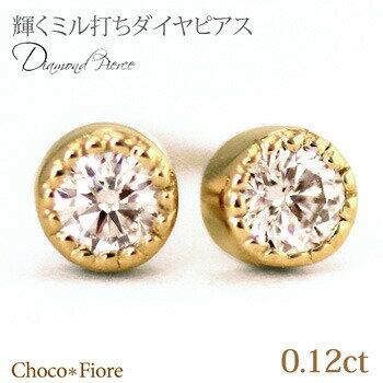 レディースジュエリー・アクセサリー, ピアス K18K18YGPGWG 0.12ct 18 diamond pierce