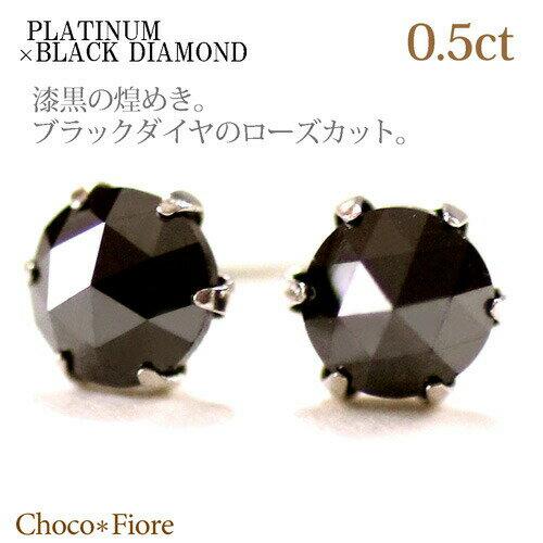 レディースジュエリー・アクセサリー, ピアス  0.5ct Pt900 -ladies pierce platinum