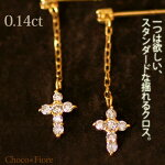 K18クロスダイヤモンドピアス計0.14ctダイヤモンドクロスロングピアス18金ゴールド18Kレディース