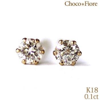レディースジュエリー・アクセサリー, ピアス K18YGPGWG 0.1ct GGS SI 0824 -ladies diamond k18yg gold pierce