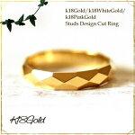 【K18リング】K18YG/PG/WGカットリング/スタッズデザインリング/指輪/ゆびわ/0〜16号!ピンキーリング【楽ギフ_包装】【送料無料】k18ygring