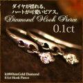 K18 ホワイトゴールド 0.1ct ダイヤモンド フック ピアス(ハート)