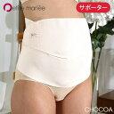 腰楽サポート妊婦帯【マタニティサポーター/産前・産後】81p07