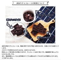 【訳あり カカオ70 760g(380gx2袋)】 《送料無料》クーベルチュール ハイカカオ カカオ70%以上 高カカオ 70% チョコレート 手作り 業務用サイズ 70% お菓子作り おうち時間 チョコレート 効果