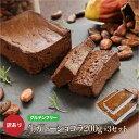 ザッハトルテ バースデーケーキ 誕生日ケーキ チョコレートケーキ [凍]送料無料 チョコ 5号 ケーキ 誕生日プレゼント チョコレート ギフト