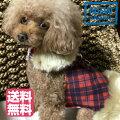【SUSANLANCIスーザンランシー】ファーコートハーネスセレブ犬