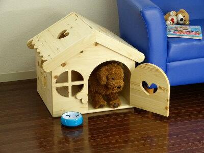 【レビューを書いて送料無料】犬小屋 ハウス 室内用 小型犬 犬 ベッド オリジナルデザイ...