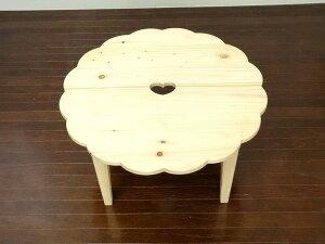 北海道の大地で育ったパイン材で作ったミニテーブル(ちゃぶ台)
