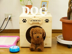 【レビューを書いて、送料無料】かわいいハウス!小型犬用 犬用 犬 パイン材 ハウス ベッ...