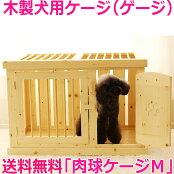 木製ケージゲージサークルハウス犬小屋かわいい手作り