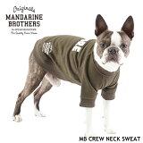 犬服スエットプリントドッグウェア犬の服タートルネック秋冬MANDARINEBROTHERS/MBCREWNECKSWEAT(XS〜L)