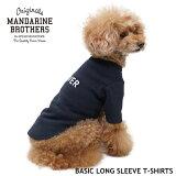 犬服袖ありロンTドッグウェア犬の服タートルネック秋冬MANDARINEBROTHERS/BOAVEST(XS〜L)